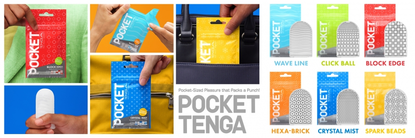 POCKET TENGA