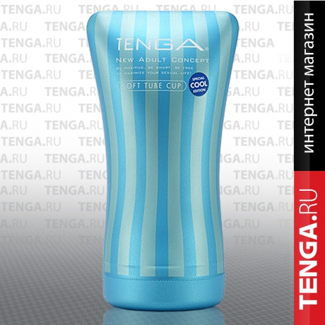 TENGA Soft Tube Cup Special Cool Edition