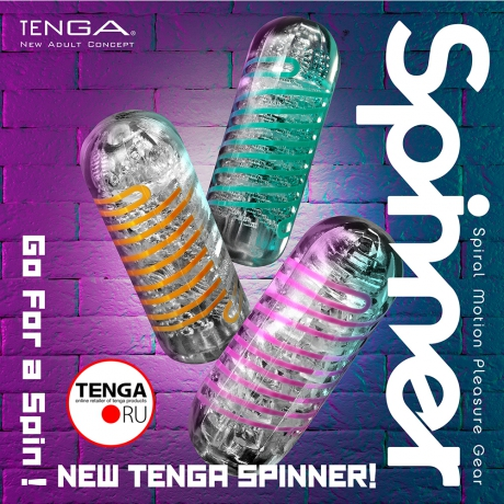 Tenga Spinner 06 BRICK